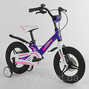 """Дитячий Велосипед CORSO 14"""" MG (литі диски) фіолетовий"""