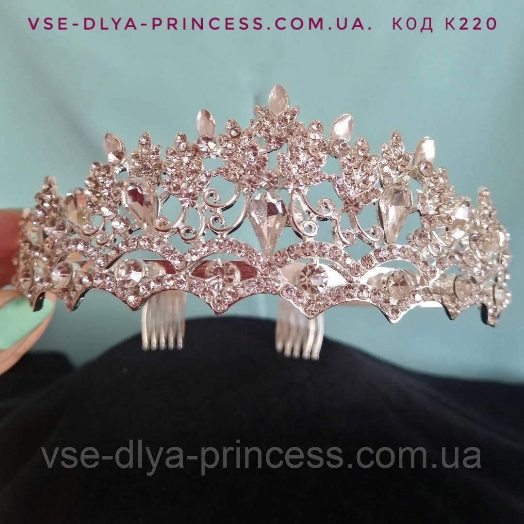 Диадема корона тиара под серебро с прозрачными камнями,  высота 4,8 см.