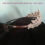 Диадема корона тиара под серебро с прозрачными камнями,  высота 4,8 см., фото 2