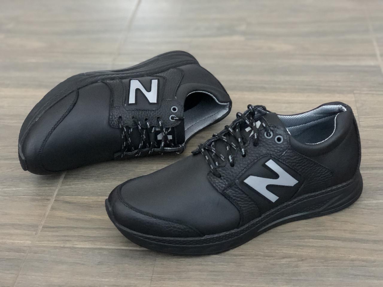 Кожаные мужские кроссовки EXTREM 1414ч/к размеры 40-45