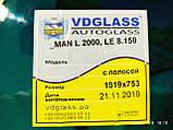 Лобовое стекло MAN LE 8.220, триплекс, фото 3