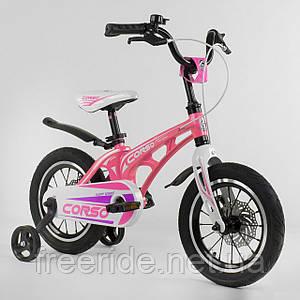"Дитячий Велосипед CORSO MG-14"" S (з посиленими спицями) магн.рама, диск.гальма"