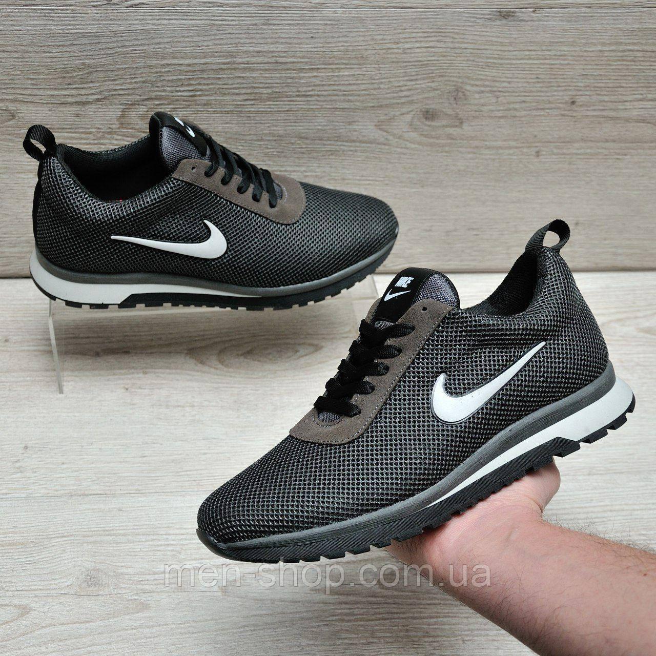 Серые мужские кроссовки в стиле Nike