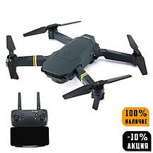 Квадрокоптер LX808 c WiFi и HD камерой, складной корпус, радиоуправляемый коптер (летающий дрон)