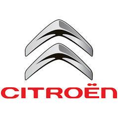 Подлокотник Citroen
