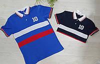 Футболки для мальчиков, BUDDY BOY, 8,12,16 лет,  № 2823