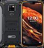 "Doogee S68 Pro, 6/128 Gb, IP68/IP69K, 6300 mAh, 21+8+8 Mpx,8 ядер, дисплей 5.9"", Защищенный смартфон"