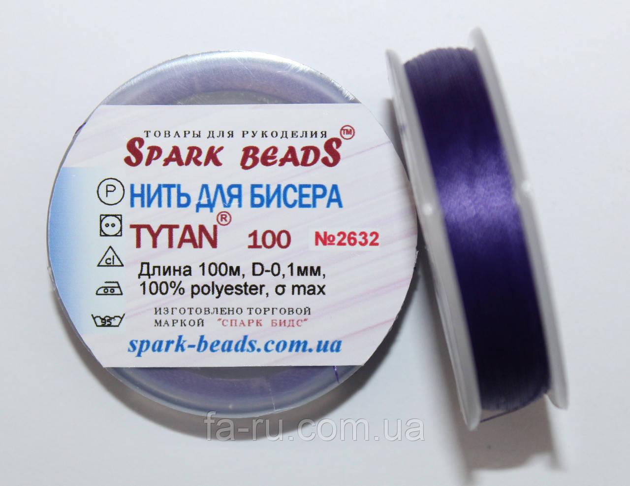 Нить для бисера TYTAN 100 №2632. Фиолетово- баклажановый 100 м