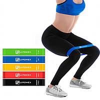 Набор резинок для фитнеса U-Powex 5 резинок