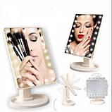 Зеркало для макияжа с подсветкой LED Large Mirror   Настольное косметическое зеркало 22 лампочки, фото 6