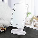 Зеркало для макияжа с подсветкой LED Large Mirror   Настольное косметическое зеркало 22 лампочки, фото 5