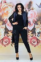 Стильный женский костюм штаны и кардиган из эко-кожи с отделкой шифона 44, 46, 48, 50, 52, 54.