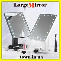 Зеркало для макияжа с подсветкой LED Large Mirror | Настольное косметическое зеркало 22 лампочки, фото 1