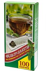 Фильтр-пакеты для кофе и чая