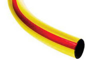 Армированный поливочный шланг Evci Plastik  Радуга Солнышко Эконом 3/4 (50 м), фото 2