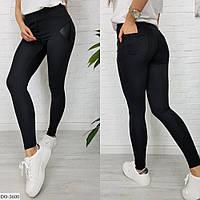 Черные женские лосины с карманами ткань микродайвинг арт 404