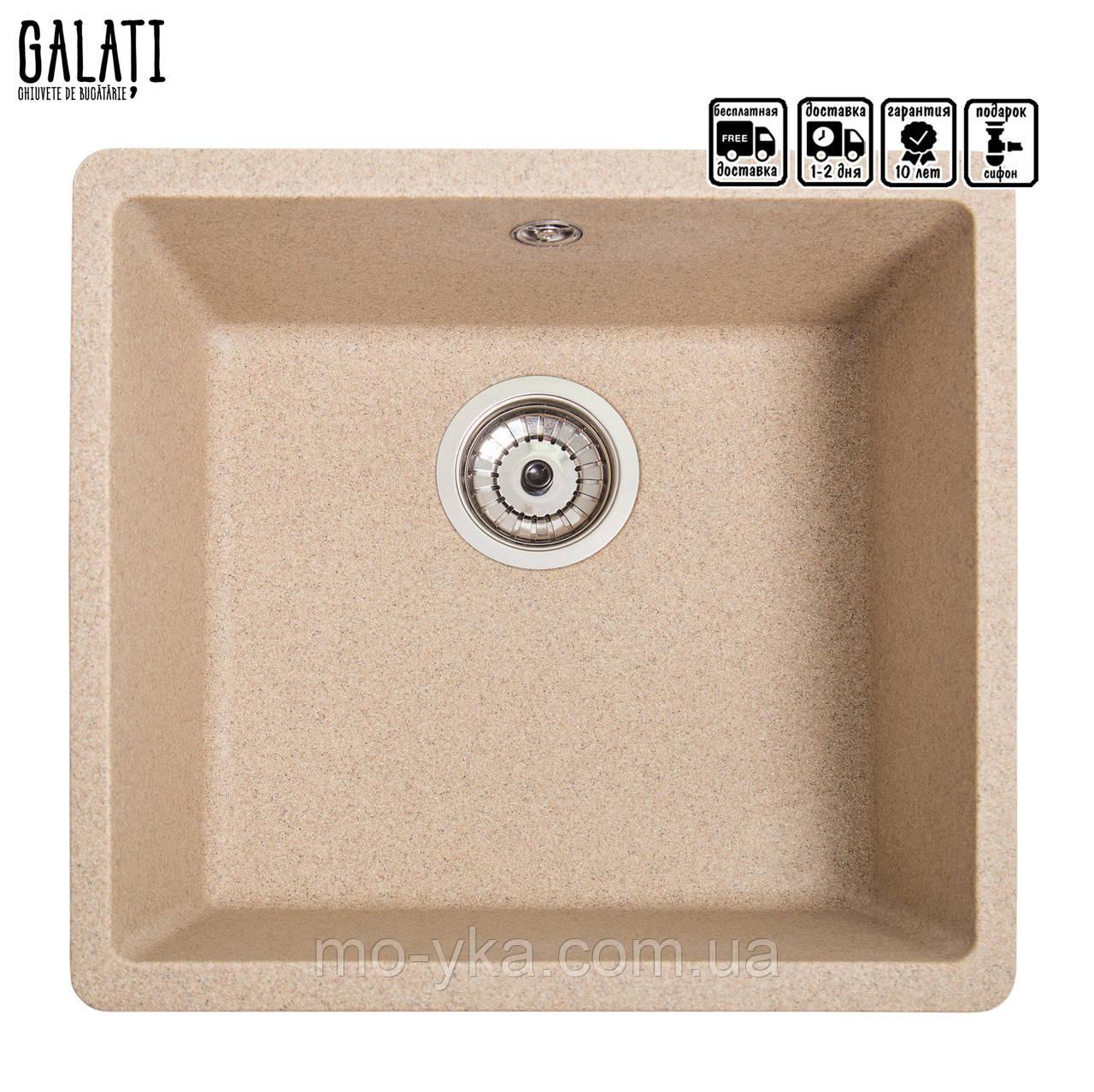 Гранитная кухонная мойка Galati Mira U-400