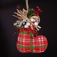 Мягкая игрушка, Сапог (рождественское и новогодние украшение)