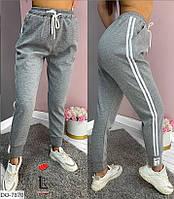 Удобные спортивные брюки женские ткань двунитка арт 1871