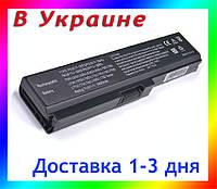 Батарея Toshiba PA3636U-1BRL Satellite U400, 10.8V Black 5200mAh