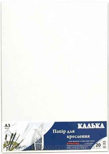 Калька КТ3120Е, А3, 20 аркушів, (42г/м², туш) в п/п пакеті