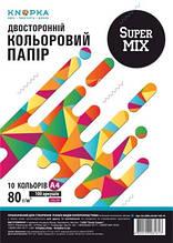 Папір кольоровий Knopka, SuperMix, A4, 80 г/м², 100 аркушів, 10 кольорів (1/24)