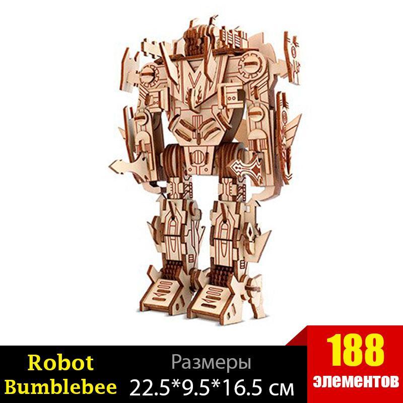 3D Конструктор деревянный трансформер Бамблби 188 пазлов