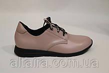Туфлі жіночі, на шнурку, з натуральної шкіри. Жіночі туфлі шкіряні, світлі.