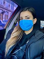 Медицинская трехслойная маска