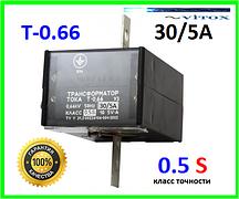 Трансформатор тока 30/5А T-0.66 класс точности 0.5s