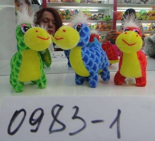 """Мягкая игрушка """"Дракончики четырехлапые"""", стоящие, SP790017"""