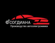 "ООО ""Согдиана"" г. Пенза"