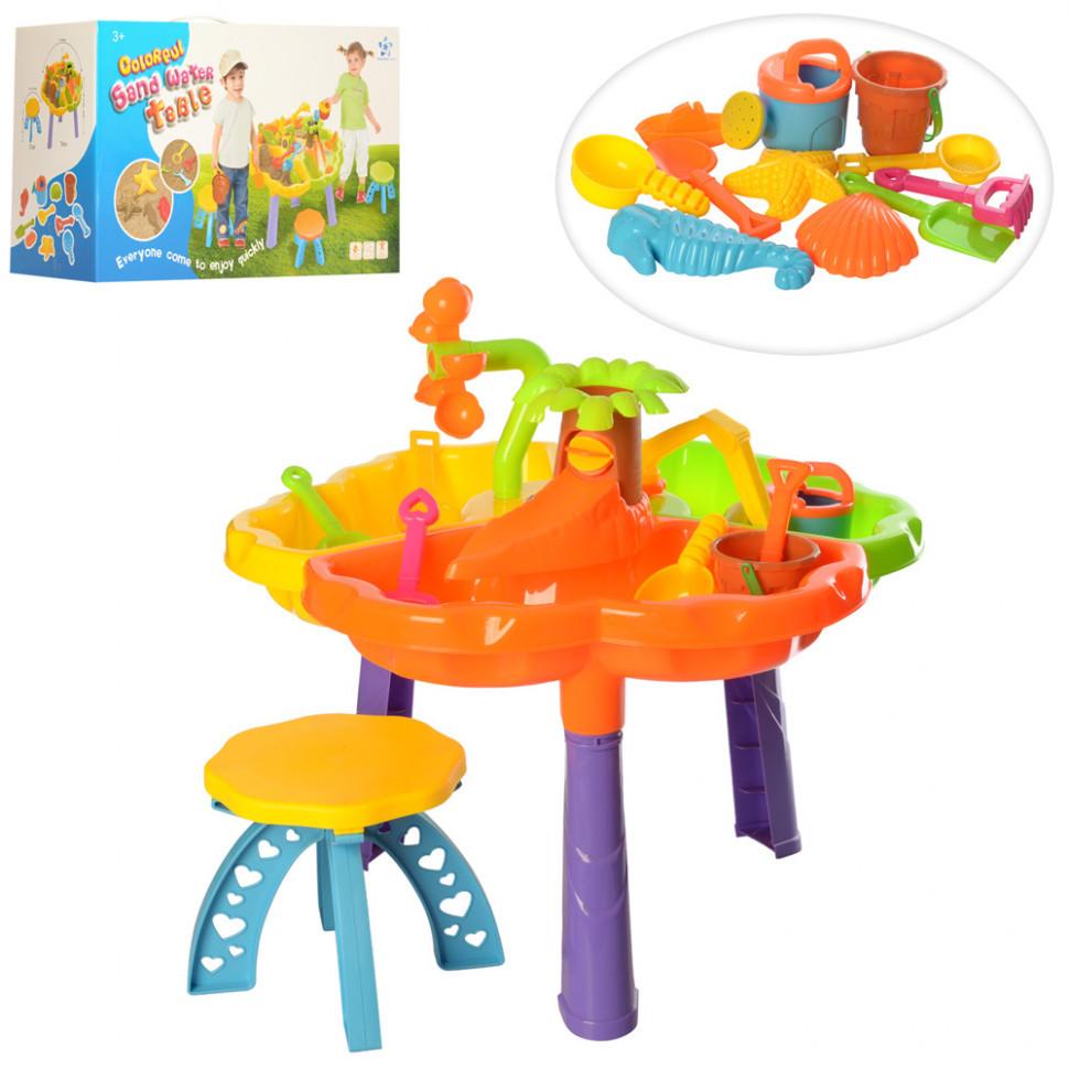 Детский Столик-Песочница Bambi со стульчиком + аксессуары (9808)