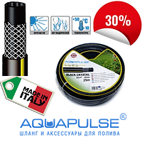 "Aquapulse (Италия) Шланг поливочный Black Crystal 3/4"" бухта 25м"