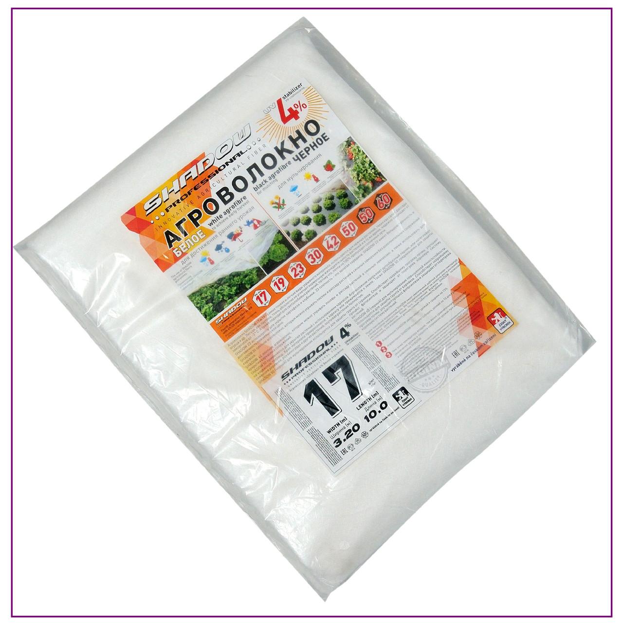 Агроволокно  пакетированное 17 г/м² белое 3.2х10 метров