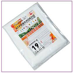 Агроволокно пакетоване 19 г/м2 біле 1.6х10 метрів