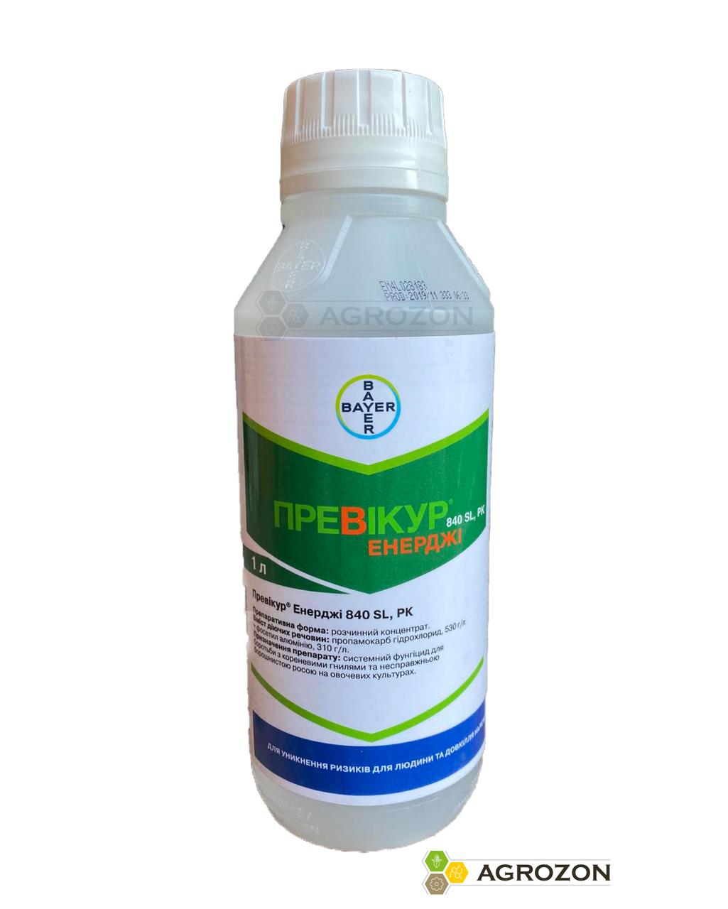 Фунгицид Превикур Энерджи (Магникур) Bayer - 1 л