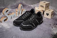 Кроссовки женские 14281, Ideal Black, черные, < 36 37 38 > р.36-22,8