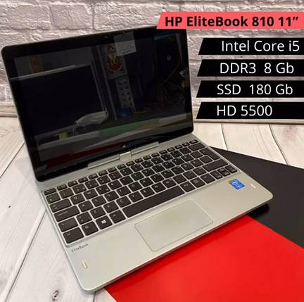 НОУТБУК HP EliteBook 810 11 (i5-5300u / DDR3 8GB / SSD 180GB / HD 5500), фото 2