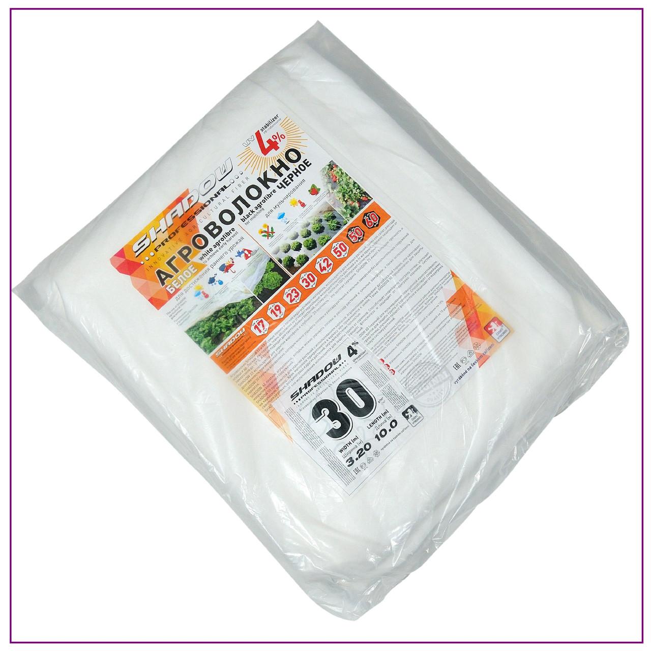 Агроволокно  пакетированное 30 г/м² белое 3.2х10 метров