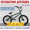 ⭐✅ Велосипед VIPER SUPER PLUS ВМХ-5 20 Дюймов БОРДОВЫЙ Велосипед для разных трюков! БЕСПЛАТНАЯ ДОСТАВКА!, фото 8