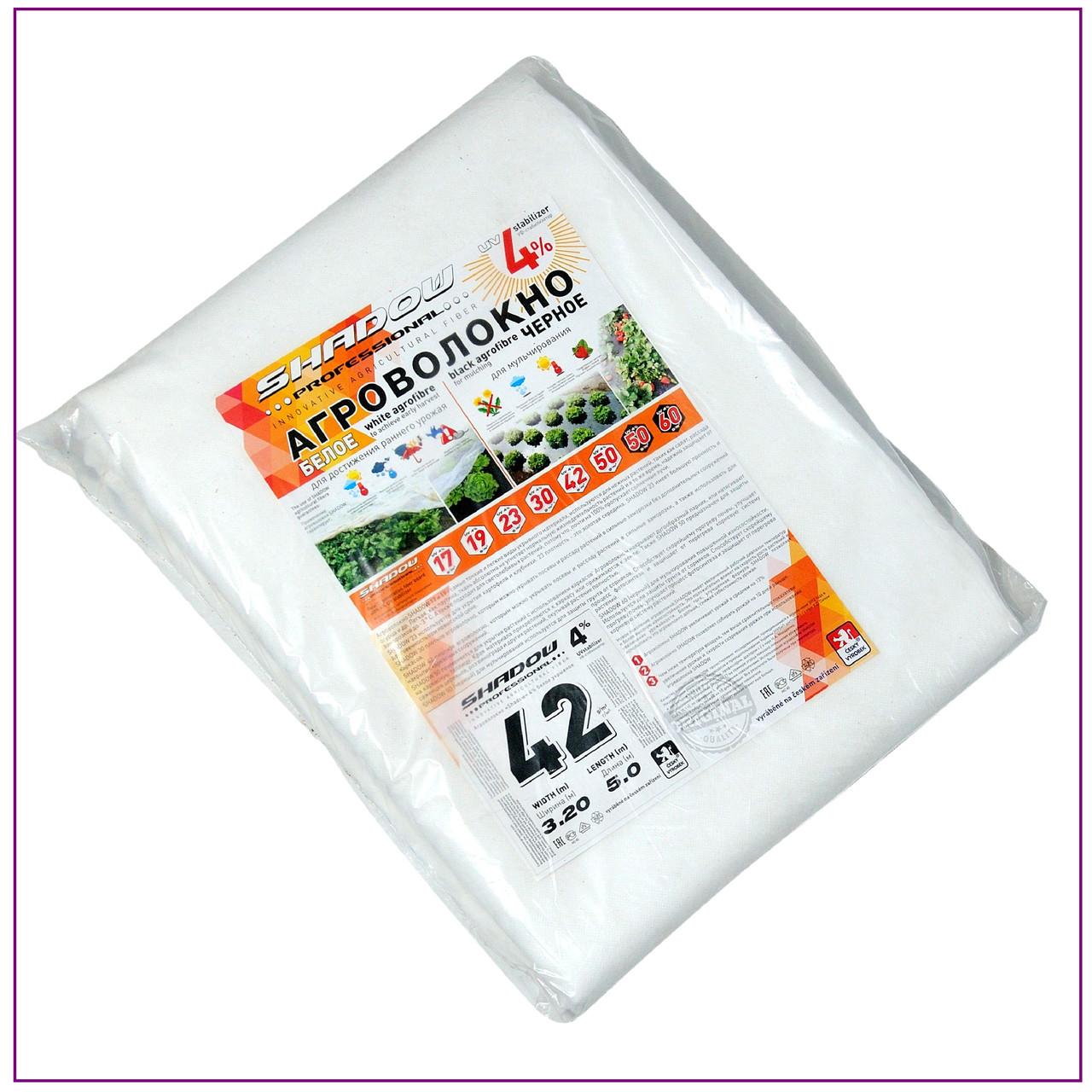 Агроволокно  пакетированное 42 г/м² белое 1.6х10 метров