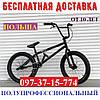 ⭐✅ Велосипед VIPER SUPER PLUS ВМХ-5 20 Дюймов БОРДОВЫЙ Велосипед для разных трюков! БЕСПЛАТНАЯ ДОСТАВКА!, фото 9