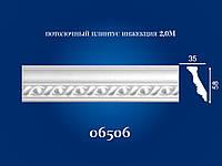 """06506 Потолочный плинтус """"Семья"""" , рельефный, 2м, полистирол инжекция"""