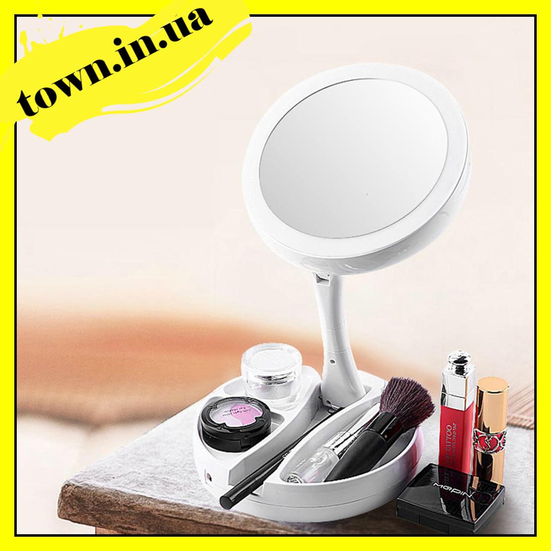 Круглое зеркало для макияжа с подсветкой Led mirror My Fold Away   Косметическое Светодиодное зеркало
