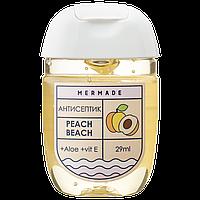 Гель для рук MERMADE Peach Beach