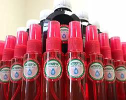 Антисептик для рук Perfums Bar (100 мл + 35 мл)