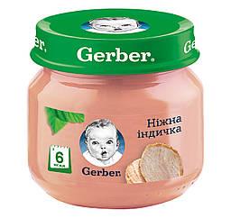 """Пюре GERBER """"Ніжна індичка"""" 80г"""