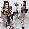 Красивый женский шелковый комплект С-М, Л-ХЛ, фото 2