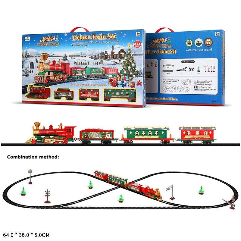 """Залізниця """"Merry Christmas"""" 47 дет., 1600A-7A"""